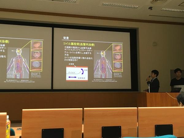 第5回山口大学生命医工学センター(YUBEC)シンポジウムに参加してきました。