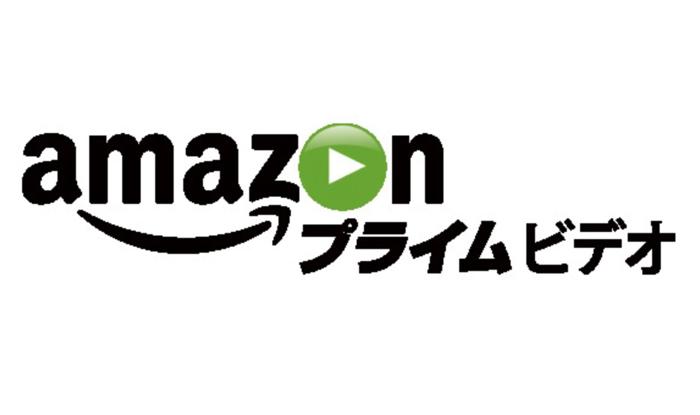 【2019.5.14更新】Amazonプライムビデオで見たオススメの映画をあげていく