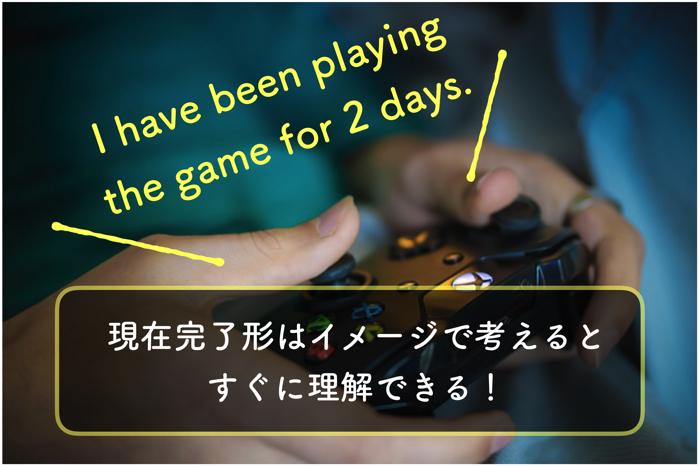 【英文法】現在完了形はイメージで考えるとすぐに理解できる!
