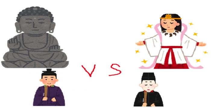 【仏教の歴史】仏教に救いを求める日本の神々
